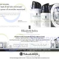 Read more about Elizabeth Arden New Ceramide Launch Promo @ Takashimaya Department Store 29 May - 4 Jun 2014