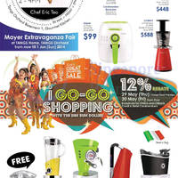 Read more about Mayer Extravaganza Fair @ Tangs 29 May - 1 Jun 2014