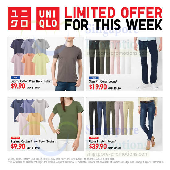 Uniqlo 15 May 2014