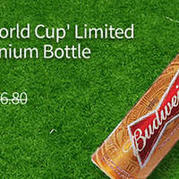 Read more about Budweiser $5 'World Cup' Limited Edition Aluminium Bottle 18 Jun 2014
