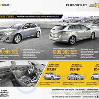 Read more about Chevrolet Orlando, Cruze, Cruze Wagon & Captiva Price & Features 14 Jun 2014