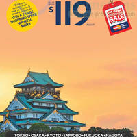 Read more about Expedia Japan From $199/Night Hotel Stay 10 - 14 Jun 2014