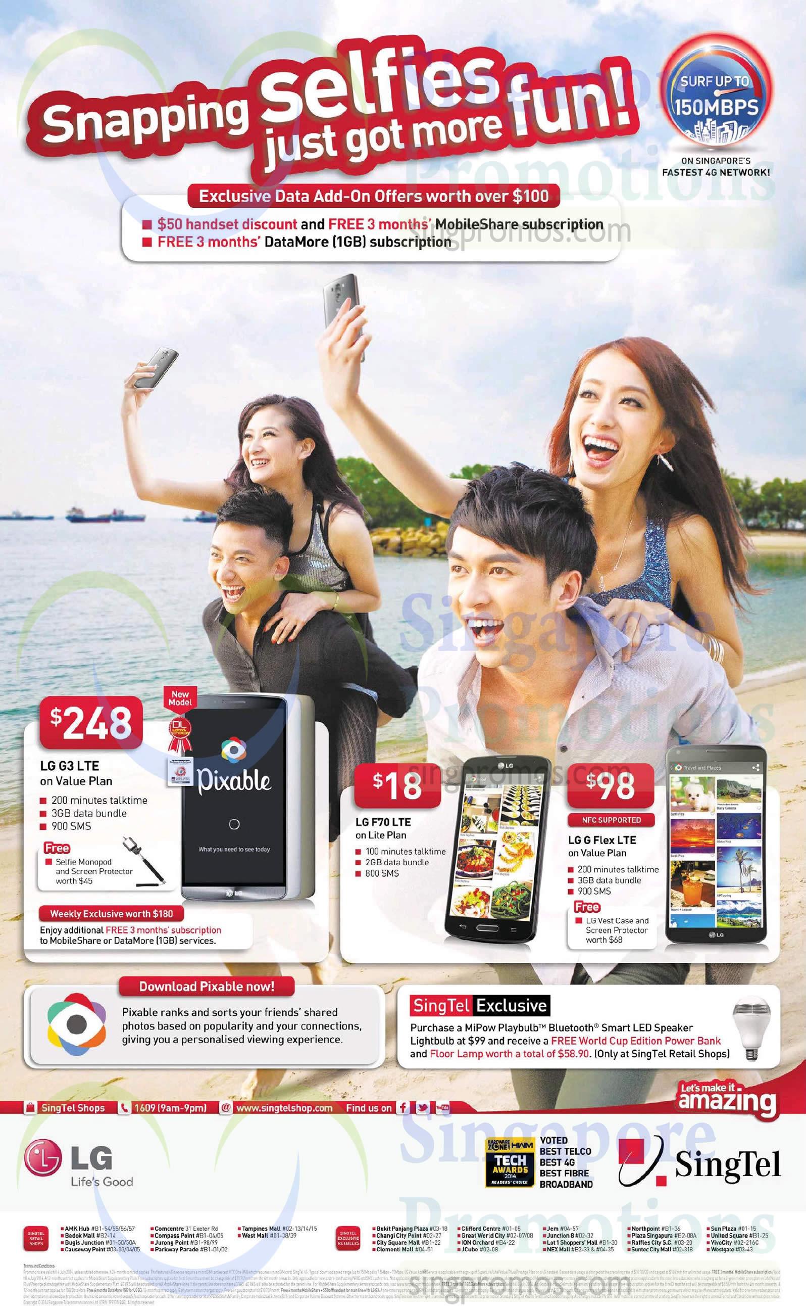 LG G3, LG F70, LG G Flex