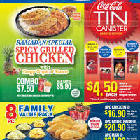 Read more about Long John Silver's NEW Spicy Grilled Chicken & Coca-Cola Tin Canister 12 Jun 2014