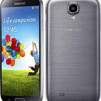 Read more about Samsung Galaxy S4 Silver Shine Colour Available From 5 Jun 2014