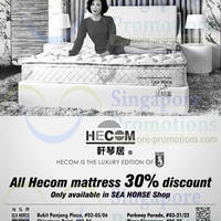 Read more about Sea Horse 30% OFF Hecom Mattresses Promo 20 Jun 2014