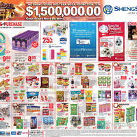 Read more about Sheng Siong Spend $50 & Get FREE $5 Voucher For Citibank Cardmembers 13 - 30 Jun 2014