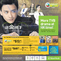 Read more about Starhub Westgate Grand Opening Event 27 Jun 2014