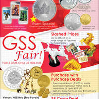 Read more about The Singapore Mint GSS Fair @ HDB Hub 20 - 22 Jun 2014