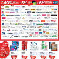 Read more about Watsons Up To 31% OFF 2 Day Specials 2 - 4 Jun 2014