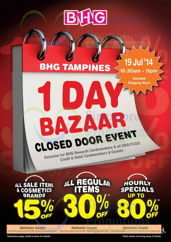 1 Day Bazaar Sale Highlights, Discounts