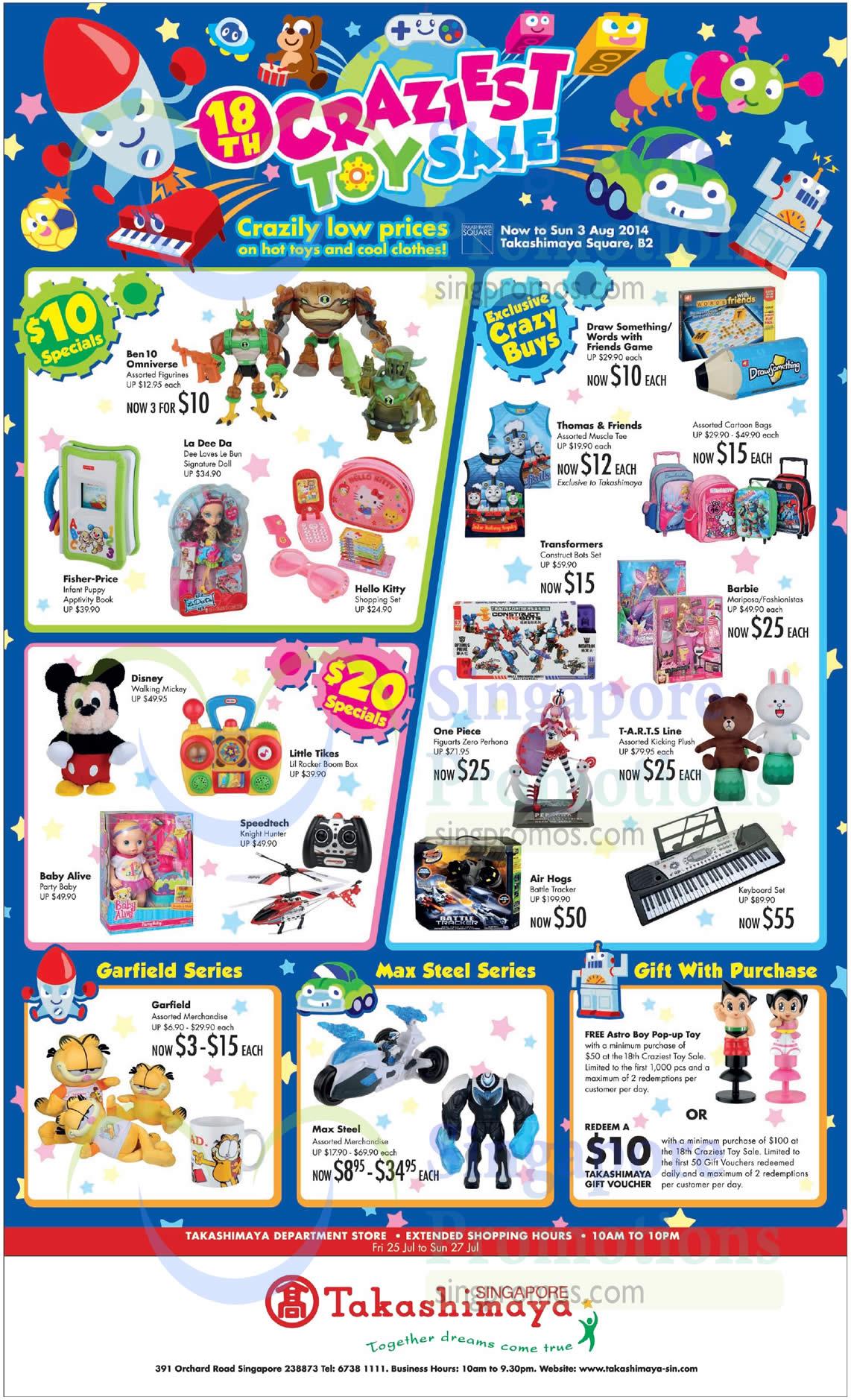 Craziest toy sale 23 jul 3 aug 2014 187 full image 23 jul 10 20