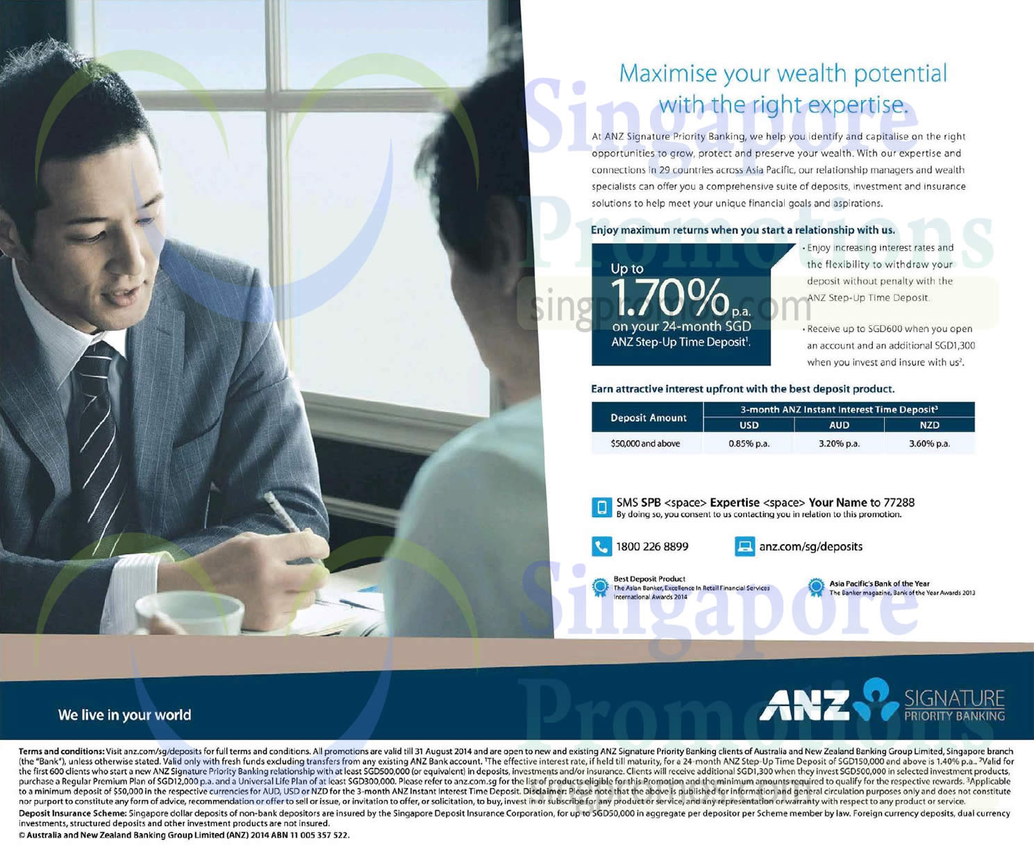how to cancel a credit card anz
