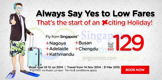 Always Say Yes To Low Fares