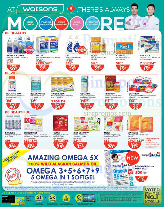 QV Skin Lotion Twin Pack, Holistic Way Glucosamine Chondroitin+ MSM 840mg, Blackmores Odourless Fish Oil 1000mg, Cetaphil Daily Advance Ultra Hydrating Lotion, Centrum Multivitamin, Mineral Supplement (For Kids), Meiji Amino Collagen, Meiji Amino Collagen Refill and Shaklee Omega Guard