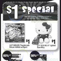 Read more about Branded Toys & Gifts Sale @ Marina Square 3 - 6 Jul 2014
