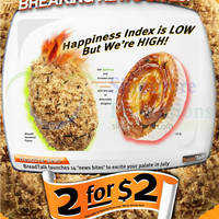 Read more about Breadtalk 2 for $2 Selected Items One Day Promotion 1 Jul 2014
