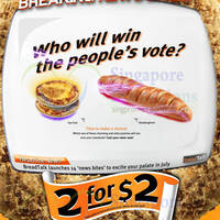 Read more about Breadtalk 2 for $2 Selected Items One Day Promotion 3 Jul 2014