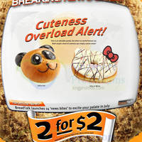Read more about Breadtalk 2 for $2 Selected Items One Day Promotion 4 Jul 2014