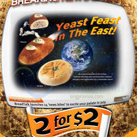 Read more about Breadtalk 2 for $2 Selected Items One Day Promotion 5 Jul 2014
