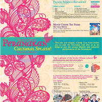 Read more about Changi City Point Peranakan Cultural Splash 18 Jul - 10 Aug 2014