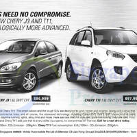 Read more about Chery J3 & Chery T11 Features & Price 12 Jul 2014