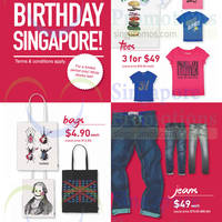 Read more about Denizen National Day Promotions 25 Jul 2014