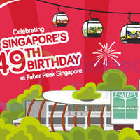 Read more about Singapore Cable Car 49% OFF 2nd Ticket & Other National Day Promos 8 - 16 Aug 2014
