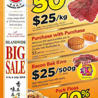 Read more about Fragrance Foodstuff Bakkwa & More Promo Offers 4 - 6 Jul 2014