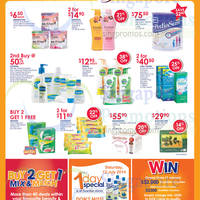 Read more about Guardian Health, Beauty & Personal Care Offers 11 - 16 Jul 2014
