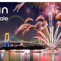 Read more about Hotels.Com Up To 50% OFF Japan SALE 15 - 18 Jul 2014