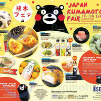 Read more about Isetan Japan Kumamoto Fair @ Isetan Scotts 18 - 28 Jul 2014