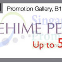 Read more about Ehime Pearl Promo Event @ Isetan Orchard 10 - 16 Jul 2014