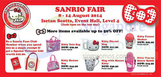Isetan Sanrio Fair 24 Jul 2014