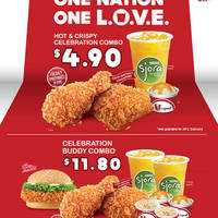 Read more about KFC $4.90 2pc Chicken & $11.80 Celebration Buddy Combo Meals 16 Jul 2014