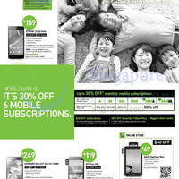 Read more about Starhub Smartphones, Tablets, Cable TV & Mobile/Home Broadband Offers 26 Jul - 1 Aug 2014