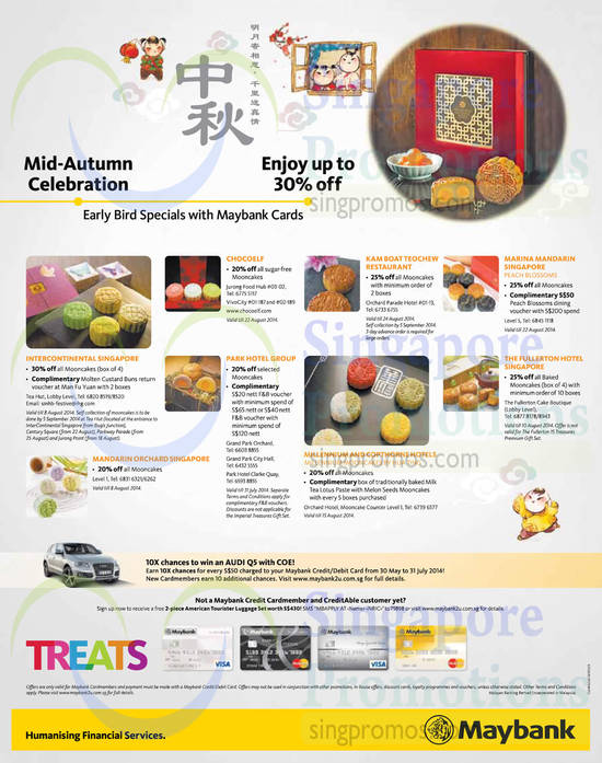 Maybank Mid Autumn Celebration 25 Jul 2014