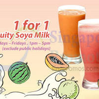 Read more about Mr Bean Fruity Soya Milk 1 For 1 Promo 2 - 31 Jul 2014
