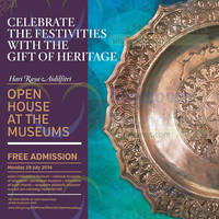 Read more about NHB FREE Admission To Museums & Institutions 28 Jul 2014
