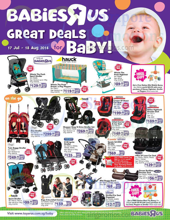 On The Go Strollers, Car Seats, Hauck, Ferrari, Combi, First Years