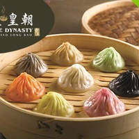 Read more about (Over 19K Sold) Paradise Dynasty 64% OFF Basket of Signature 8-Flavoured Xiao Long Bao 10 Jul 2014