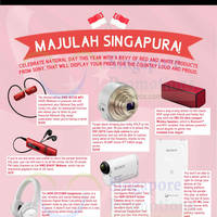 Read more about Sony National Day Gift Guide 9 Jul 2014