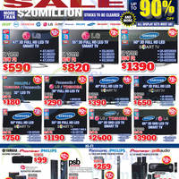 Read more about Audio House Warehouse Sale Offers @ Bendemeer 12 - 21 Jul 2014