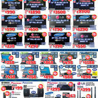 Read more about Audio House Warehouse Sale Offers @ Bendemeer 26 - 30 Jul 2014