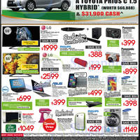 Read more about Best Denki TV, Appliances & Other Electronics Offers 4 - 7 Jul 2014