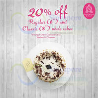 Read more about The Icing Room 20% Off Regular & Classic Cakes 21 Jul 2014