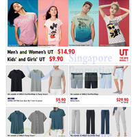 Read more about Uniqlo Islandwide Special Offers 11 - 13 Jul 2014