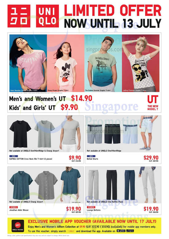 Uniqlo 11 Jul 2014