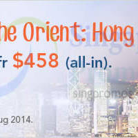 Read more about Zuji Hong Kong From $458 (All-in) 4D3N SIA Flights & Hotels 30 Jul - 10 Aug 2014