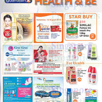 Read more about Guardian Health, Beauty & Personal Care Offers 15 - 21 Aug 2014